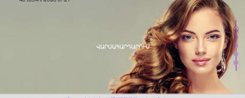 Beauty salon website Armenia